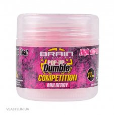 Бойлы Brain Dumble Pop-Up Competition Mulberry 11 мм 20 г