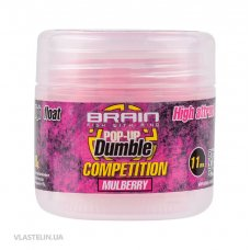Бойлы Brain Dumble Pop-Up Competition Mulberry 9 мм 20 г